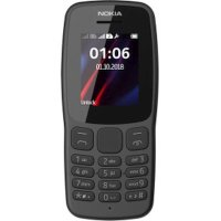 Мобильный телефон Nokia 106 Dual sim Grey