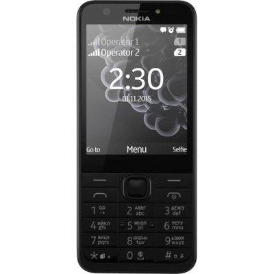 мобильный телефон Nokia 230 Dual sim Black-Silver