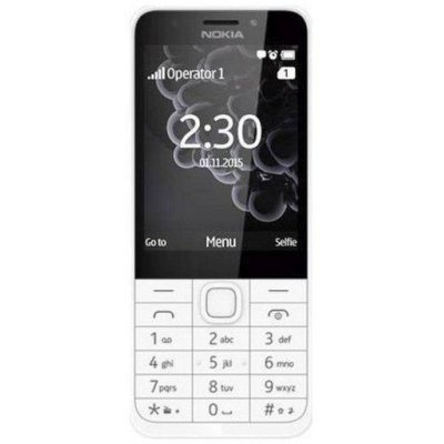 мобильный телефон Nokia 230 Dual sim White-Silver
