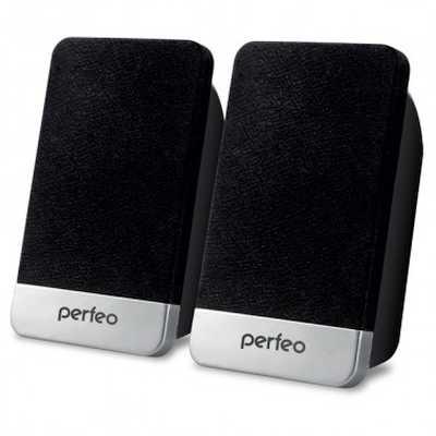 колонки Perfeo Monitor PF-2079