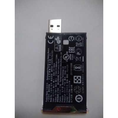 батарея Polycom 2520-52757-002