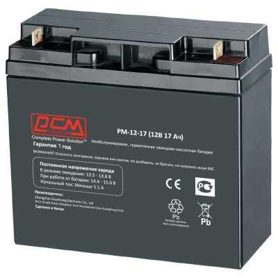 батарея для UPS PowerCom PM-12-17