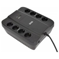 UPS PowerCom Spider SPD-450N