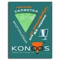 Салфетка Konoos KIM-1