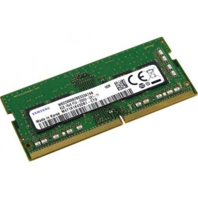 оперативная память Samsung M471A1K43DB1-CTDD0