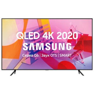 Телевизор Samsung QE50Q60TAU купить в России в интернет магазине KNSrussia.ru