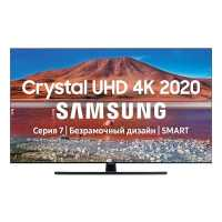 Телевизор Samsung UE43TU7500U