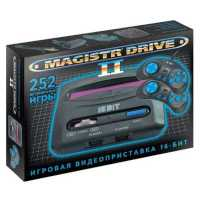 Игровая приставка SEGA Magistr Drive 2 Little 252 игры