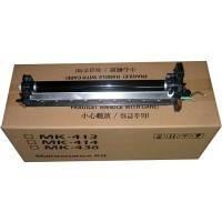 Сервисный комплект Kyocera MK-410