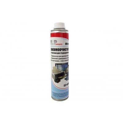 сжатый газ ELP Imaging ELP-AIRSP-ST-400