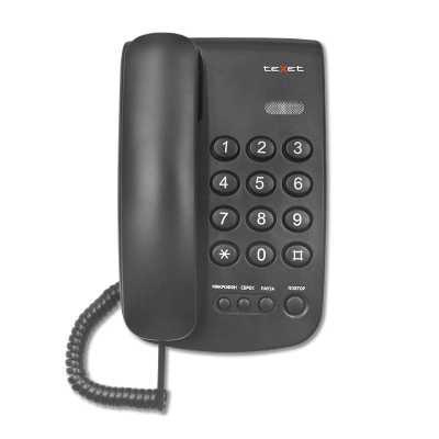 телефон Texet TX-241 Black