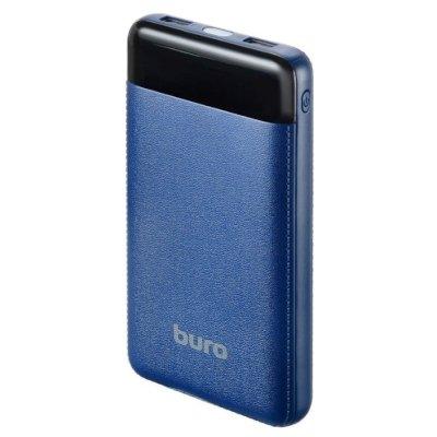 внешний аккумулятор Buro RC-21000-DB