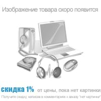 Патч-панель Hyperline PP2-19-24-8P8C-C6-110