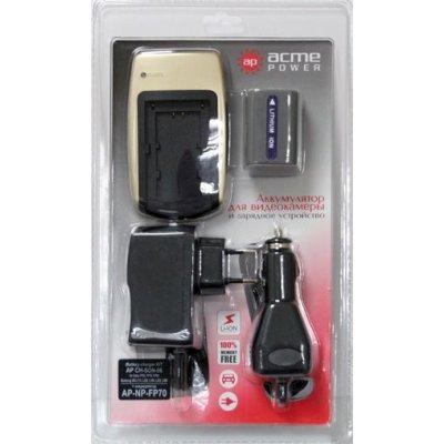 AcmePower AP CH-SON-07