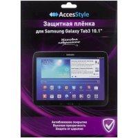 Защитная пленка AccesStyle